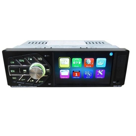 """ΗΧΟΣΥΣΤΗΜΑ ΑΥΤΟΚΙΝΗΤΟΥ 4"""" TFT HD LED MONITOR BT/FM/TF/USB MP5 12V SD-4114"""