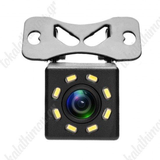 Κάμερα οπισθοπορείας αυτοκινήτου με 8 led για νυχτερινή λήψη